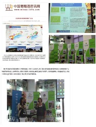 Press Article mission prospection Bio to Shanghai 26/6/14